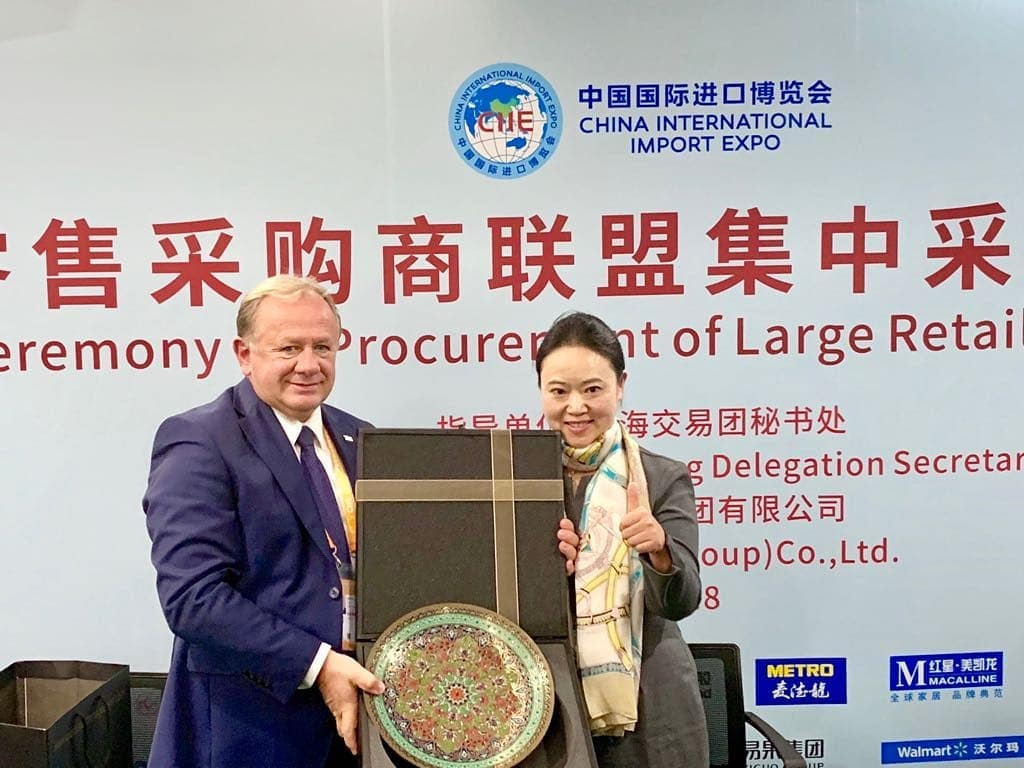 China International Import Expo 2018 Fuarı Milli Katılım Organizasyonu
